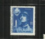 ROMANIA 1951 - ZIUA ARMATEI - MNH - LP 289