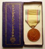 5.173 KOREA DE SUD MEDALIE MILITARA SOUTH KOREA MEDAL KOREAN WAR SERVICE MEDAL