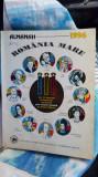 Almanah Romania Mare 1996 - EDITURA FundatiEI UmanistE ROMANIA MARE