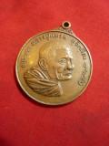 Medalie  cu anou -Ceylon - Personalitate / Elefant d=3,5cm ,bronz