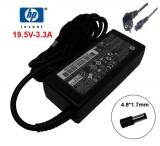 Incarcator Laptop HP MMDHPCO712, 19.5V, 3.33A, 65W