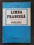 LIMBA FRANCEZA MANUAL PENTRU CLASA A VII-A - Popa-Scurtu, Coroama