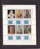 ROMANIA 1971 LP 765 a  BALKANFILA BLOC  DE 6 MARCI CU 6 VINIETE   MNH, Nestampilat