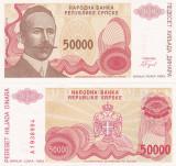 Boznia Hertegovina 50000 Dinara Banja Luka 1993 UNC