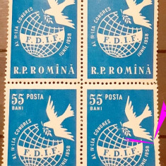 ROMANIA 1958  LP 455, federatia femeilor democrate,bloc  de 4, MNH, eroare