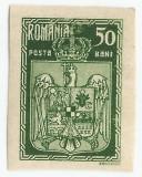 România, LP 73h/1922, Încoronarea regelui Ferdinand la Alba Iulia, ned., MNH
