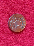 Moneda Arbitru Fotbal - Ploiesti 1984