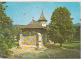 Bnk cp  Manastirea Voronet - Vedere  - necirculata - marca fixa, Printata