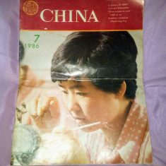 Revista China, A. K. Tolstoi