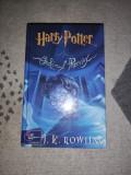 Harry Potter - Ordinul Phoenix - cartonata, Egmont