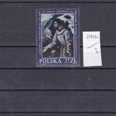 Polonia  Michel  2912, Nestampilat