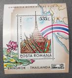 Romania Colita Lp 1324 Bangkok 1993 Mnh, Nestampilat