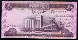 Irak Iraq 50 Dinars 2003 UNC necirculata **