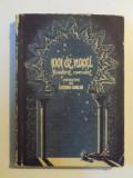 1001 DE NOPTI , BASME ARABE , VOL. I , PLANSA de MARCELA CORDESCU , POVESTITE DE EUSEBIU CAMILAR , 1956