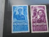 1951  LP 285  ZIUA MINERULUI