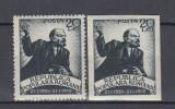 1949  LP 250 LP 250 a -25  ANI MOARTEA LUI LENIN DANTELAT+NEDANTELAT SERIE  MNH, Nestampilat