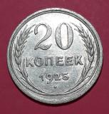 A5592 Rusia 20 kopecks kopeks 1925