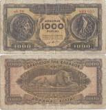 1950 ( 10 VII ) , 1,000 drachmai ( P-326a ) - Grecia