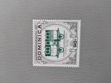 Dominica - Timbre trenuri, locomotive, cai ferate, nestampilate MNH, Nestampilat