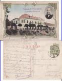 Orsova - Hotel Ozanic-RR