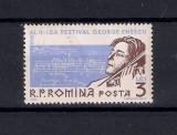 ROMANIA 1961 - AL II-LEA FESTIVAL GEORGE ENESCU - MNH - LP 522