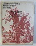 WEAT EUROPEAN PRINTED TEXTILES 16th - 18th CENTURY - STATE HERMITAGE COLLECTION by N . BIRIUKOVA , EDITIE BILINGVA ENGLEZA - RUSA , 1973