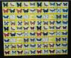 MANAMA-FLUTURI-5 x SET 25 VALORI IN BLOC,-OBLITERATE - EO 824A, Fauna, Europa