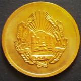 Moneda 1 Ban - ROMANIA, anul 1952  *cod 3577
