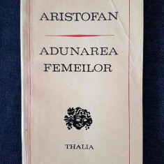 Aristofan – Adunarea femeilor