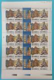 TIMBRE ROMANIA 1994 L.P. 1360 EXPOZITIA FILATELICA ROMANO-CHINEZA coala -MNH**, Nestampilat