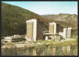 CACIULATA – HOTELURILE CACIULATA COZIA SI OLTUL - CP NECIRCULATA #colectosfera
