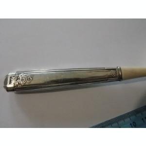Lingurita argint caviar -9011