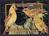 Equatorial Guinea 1976 Birds in North America perf. sheet Mi.B250 MNH LOT.007