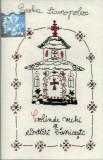 Caseta Grupul Psaltic Stavropoleos – Colinde Vechi Și Cântări Bisericești