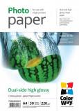 Hartie Foto cu Doua Fete ColorWay high glossy, printabila fata-verso, 220g/m2, A4, 50Buc