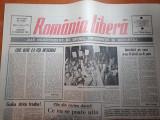 Romania libera 21 februarie 1990-elias un spital al tuturor civililor