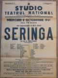 Seringa - Tudor Arghezi/ afis Teatrul National I.L. Caragiale, 1947