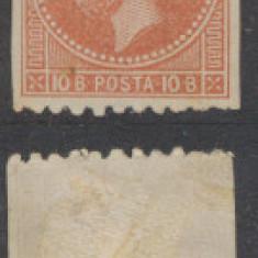 1876 ROMANIA Carol I emisiunea Bucuresti eseu 10 bani roz nedantelat vertical