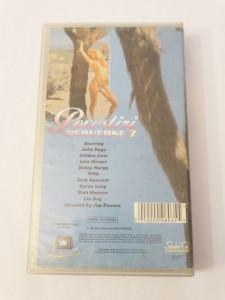 Caseta video VHS originala film tradus Ro XXX - Povestiri Perverse 7