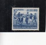 ROMANIA  1949 LP 251 - 90 ANI UNIREA PRINCIPATELOR ROMANE    MNH, Nestampilat
