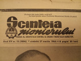 Cumpara ieftin Scânteia pionierului / 1965 - 27 martie / an XV nr 12 / deces G. Gheorghiu-Dej