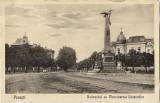 Carte postala Ploesti Bulevardul cu monumentul eroilor interbelica Ploiesti