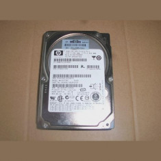 Hard disk server HP 72GB SAS 10K RPM 2.5''