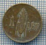 AX 655 MONEDA- ROMANIA - 1 LEU -ANUL 1938 -STAREA CARE SE VEDE