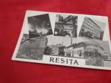 CARTE POSTALA RESITA  CIRCULATA