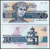 !!!  BULGARIA  -  20 LEVA 1991  -  P 100  - UNC