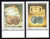 JUGOSLAVIA 1993, Monede, serie neuzata, MNH