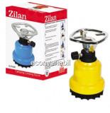 Lampa Gaz Pentru Gatit Corp Metalic Zilan ZLN4207, Arzator