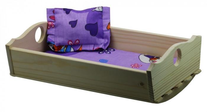 Pat balansoar Violet lemn