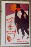 Reclama Triple- Sec, Cluj 1923. Cromolitografie.
